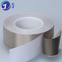 导电布胶带 耐高温平纹单面自粘专业生产厂家