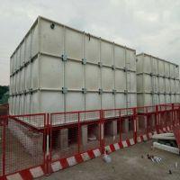 玻璃钢水箱 SMC装配式玻璃钢消防水箱厂价直销