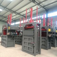 科博祁东县无纺布下脚料压缩打捆机 半自动鼠标垫打包机 立式纸箱压块机哪里有卖