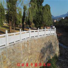古建栏杆|栏杆材料价格_星子盛庐定制