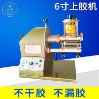 台宇TY-206密封式黄胶滚轮上胶机/黄胶机/过胶机/皮革机械