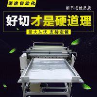 碳纤维布料裁切机 无纺布横切机机器效果展示裁切机生产厂家