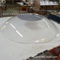广东地区工厂定制亚克力空心装饰圆球有机玻璃半圆球彩色半球罩子