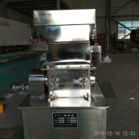 鼎卓干燥供应CSJ-250系列粗碎机 大颗粒物料粉碎机 设备噪音小 操作简单 出料迅速