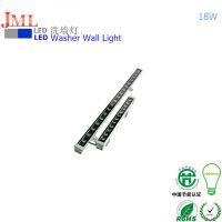 绿色环保杰明朗高亮度JML-WWL-A18W LED洗墙灯18W