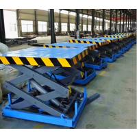 济南华工厂价供应固定液压升降梯 剪叉式升降平台