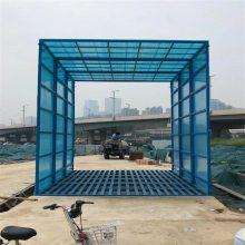 【宏捷环保】提供高质量 6米长*4米宽*5米高全方位喷淋降尘洗车装置