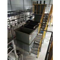 福州精密五金研磨污水 印染废水研磨处理 设备生产/研发/凯雄环保