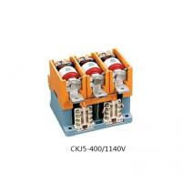 CKJ5-400A/1.14KV真空交流接触器