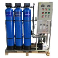 华兰达专业提供海水淡化设备 桂林兴安精细化工地下井水苦咸水处理设备