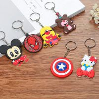 创意卡通软胶钥匙扣钥匙圈 可爱挂件汽车钥匙链挂饰礼物 赠品