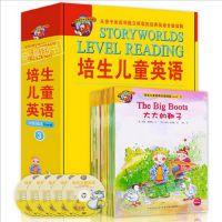 培生儿童英语分级阅读Level 3 包括图书20册+单词卡40张+DVD6张