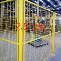 车间围网 工业车间隔离网 封闭式铁丝网
