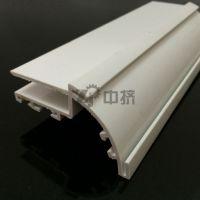 中卡 玻璃标价条 透明标价条 木柜玻璃标价条 价签条 塑料