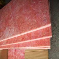 供应欧文斯科宁玻璃棉板|F40玻璃棉保温棉隔热 玻璃棉耐高温
