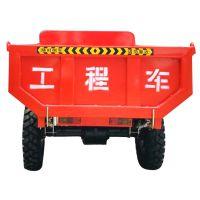 道路运输小型工具车 柴油小机动农用三轮车 施工运输小型设备 三轮车