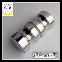 铝合金把手B1000量大包物流 拉手单孔实心Φ30*30mm 成信五金厂
