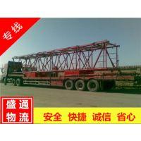 广州省惠州市物流惠州市盛通物流有限公司