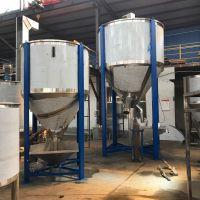 桂平大型塑料颗粒搅拌机3吨不锈钢立式热风烘干机运动地板颗粒混料机