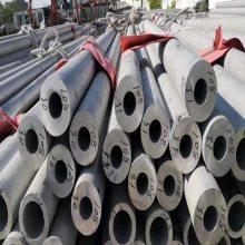 不锈钢管厂家哪家好/06cr25ni20不锈钢精轧管 价格合理 欢迎选购