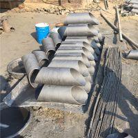 加工定制不锈钢管件弯头304焊接冲压无缝不锈钢90度弯头量大优惠