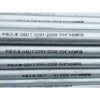 厂家镀锌管 镀锌大大棚管 专业生产加工