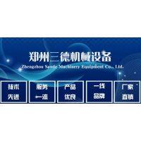 郑州三德机械设备有限公司