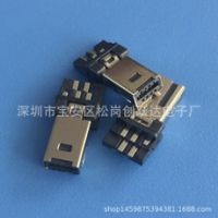 10P-mini USB公头 NIKON数码摄影数据线插头 尼康连接器公头10P-创跃达