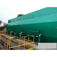 洗涤污水处理设备特点|环保设备准备发货|郑州贝加尔水处理