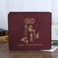 厂家定制皮革纸板手提袋 高山灵芝皮革手提袋 广告礼品包装袋定做