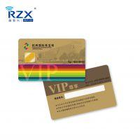深圳厂家定制AT24C16接触式IC卡 超市储值彩印购物卡 16K大容量