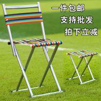 钓鱼马扎加厚折叠凳 户外便携军工折叠椅凳子家用靠背折叠马扎子