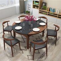 厂家直销白蜡木餐桌椅子组合 火烧石餐桌 北欧风格可伸缩饭桌
