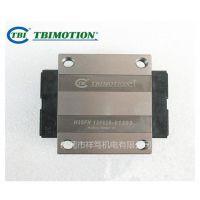TRH滑块导轨;TRH55FL型;TRH55FE型;TRH65FL型;TRH65FE型;TBI品牌