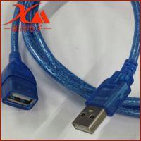 3米USB2.0全铜带磁环延长线 数据线 透明蓝连接线
