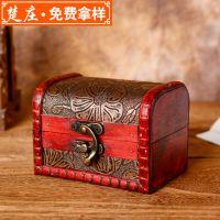 创意文玩把件包装盒 陨石木盒 复古天然琥珀礼盒 纪念币收藏盒
