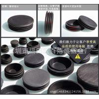 厂家直销 Φ19mm-100方圆形塑料脚套胶脚 堵头 钢管外套 保护套