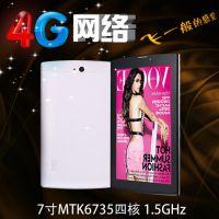 4G手机 7寸IPS屏联发科四核双卡双待4G上网三网通 工厂批发