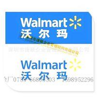 Wal-Mart验厂|沃尔玛验厂|Wal-Mart验厂内容|沃尔玛验厂资料