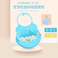 婴儿硅胶围兜 宝宝吃饭围兜 儿童防水立体饭兜围嘴大号小孩口水兜