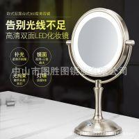 图胜图双面镜子灯8英寸触摸金属无级调光LED台式化妆镜
