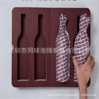 源头厂家加工红酒EVA海绵包装 eva植绒泡绵手表内托 多规格