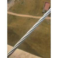 300-40钢芯铝绞线 630-45钢芯铝绞线 鼎力工具