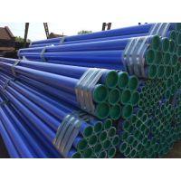 一带一路建设有沧州玖众制造涂塑钢管现货销售