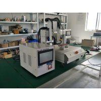 FPC焊接机华东区厂家 FPC与PCB焊接设备参参数