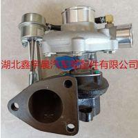 新晨动力ZD25皮卡HP50 50Z4008-00-2 WEIFU-DK4A威孚天力增压器