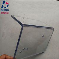 PC板加工定制成型耐力板加工PC精密切割折弯透明板定做机械防护罩