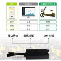 共享电动车gps智能防盗终端|共享电单车合作模式
