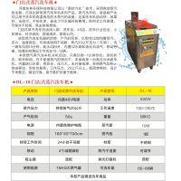 东林为您解析门店蒸汽洗车机的优势
