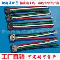 原装MOLEX7817200041.2间距 4P端子线电池接头线插头线